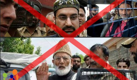 The separatists in Kashmir will be Under custody and house arrest