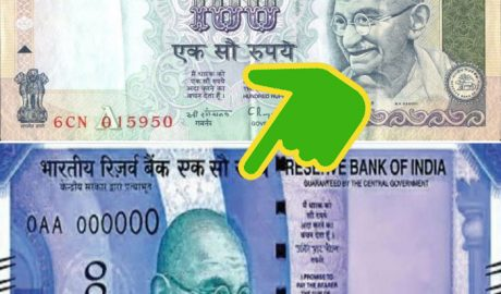 RBI will issue new notes of Rs 100
