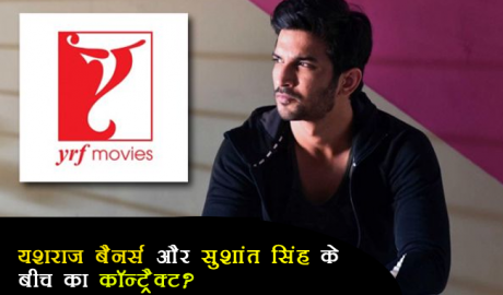 Contract-between-Yash-Raj-Banners-and-Sushant-Singh